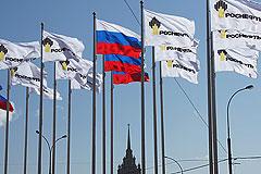"""""""Роснефть"""" купила у Morgan Stanley бизнес по торговле нефтью"""