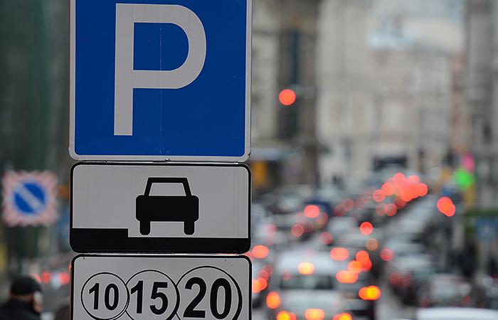 Зону платной парковки в Москве расширили до Садового кольца