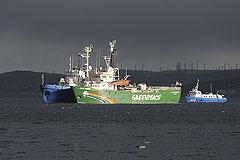 Все члены экипажа Arctic Sunrise амнистированы
