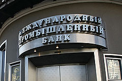 Бывший сенатор от Тувы Сергей Пугачев объявлен в розыск