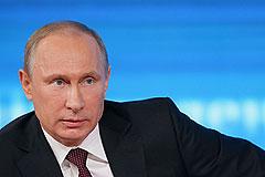 Россияне назвали Путина и Пугачеву главными людьми 2013 года