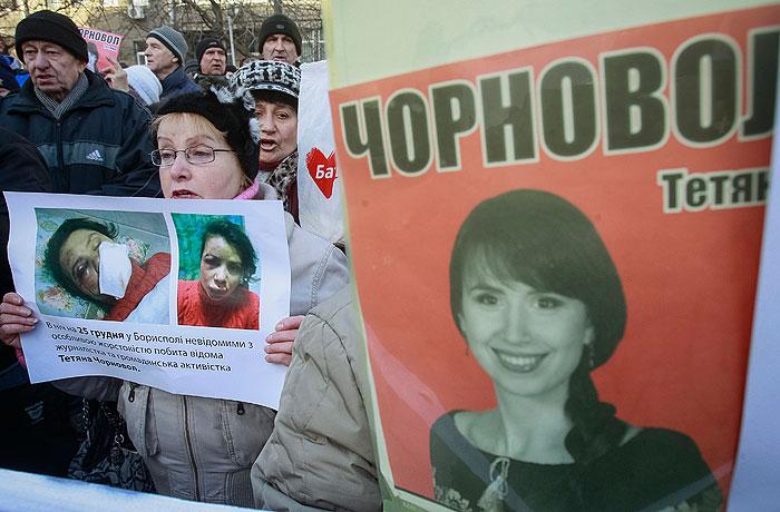 В Киеве арестованы подозреваемые в избиении журналистки
