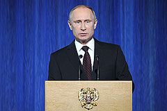 10 самых упоминаемых персон в российской прессе в 2013 году