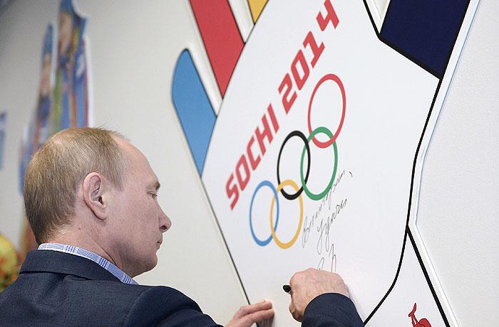 Путин посмотрел репетицию открытия Олимпиады в Сочи