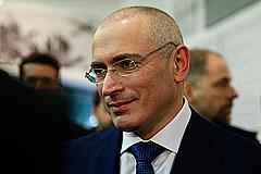 Ходорковский приехал в Швейцарию