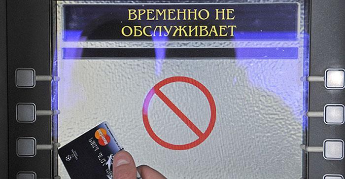 Главе Новокузнецкого муниципального банка грозит 10 лет тюрьмы