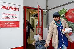 Потребительская активность россиян резко упала