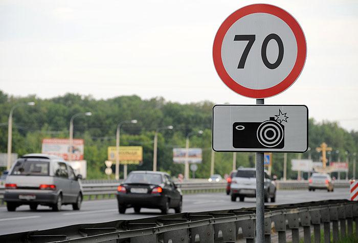 Хакеры вывели из строя почти все камеры на дорогах Подмосковья