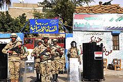 В Египте начался референдум по проекту конституции