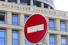 Мосгорсуд собрал новую коллегию присяжных по делу Политковской