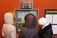 ЦБ уронил рубль до пятилетнего минимума