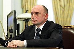 Губернатор Челябинской области отправлен в отставку