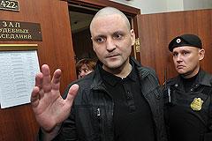 Удальцову и Развозжаеву утвердили обвинительное заключение