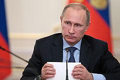 Путин объяснил цель нового формата работы с правительством