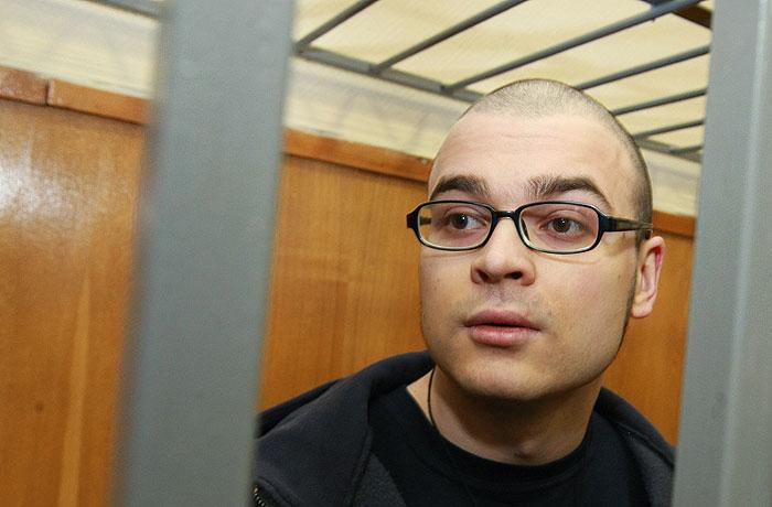 На Кубе задержан националист Максим Марцинкевич