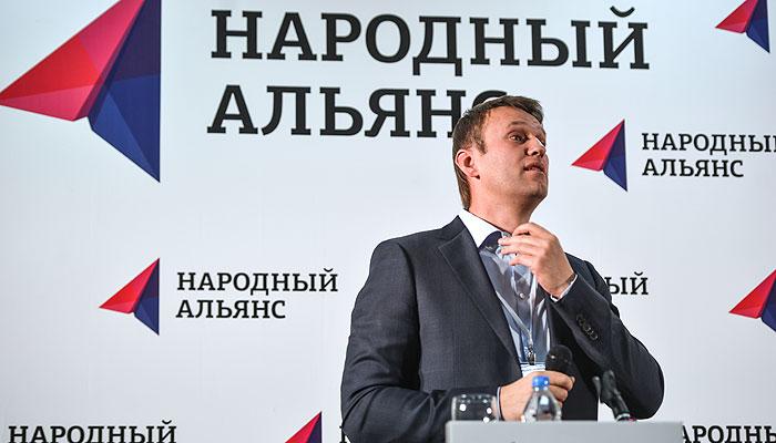 Минюст приостановил регистрацию партии Навального из-за двойника