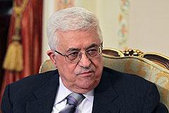 """Махмуд Аббас: """"Мы не успокоимся, пока не выясним причину смерти Арафата"""""""