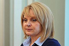 СПЧ предложил Памфилову на должность омбудсмена