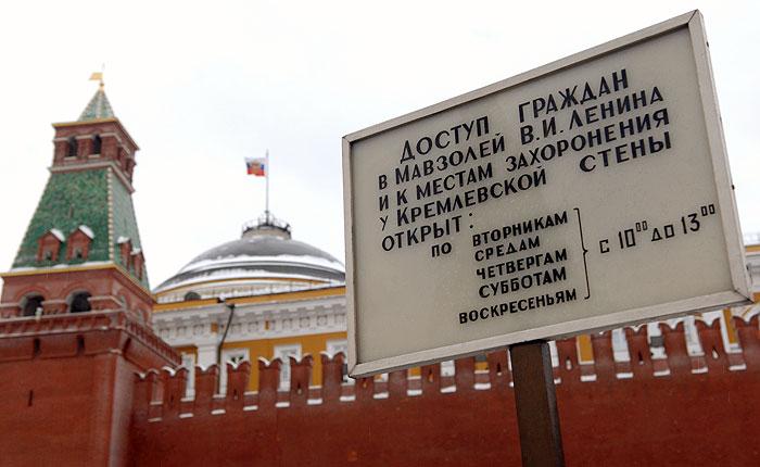 Лукин допустил захоронение тела Ленина в обозримом будущем