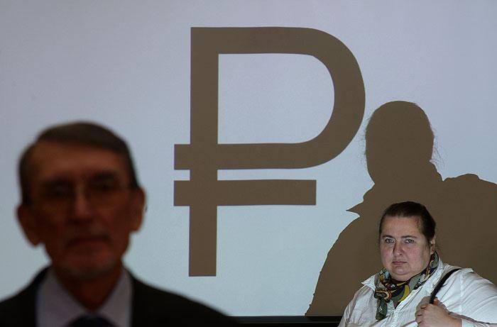 CitiGroup: рубль будет падать, но это не опасно