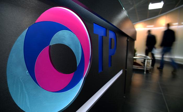Общественное телевидение России уволит половину сотрудников