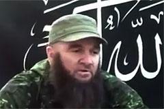 Доку Умарова обвинили в публичном оправдании терроризма
