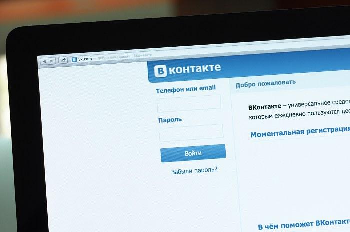 "Экс-глава ""Коммерсанта"" стал вице-президентом ""ВКонтакте"""