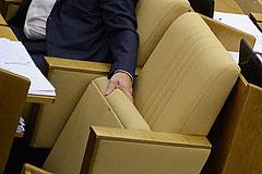 Депутаты предложили запретить пропаганду секса среди подростков