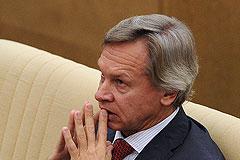 Пушков возглавил фракцию европейских демократов в ПАСЕ