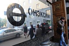 ФАС пригрозила ОНЭКСИМу административным делом