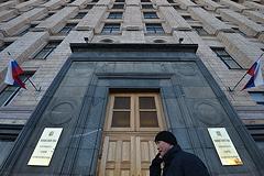 ВВП России в 2013 году вырос на 1,4%