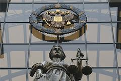 Верховный суд объяснил отказ в пересмотре первого дела ЮКОСа