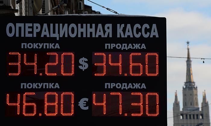 Евро поднялся выше 48 рублей