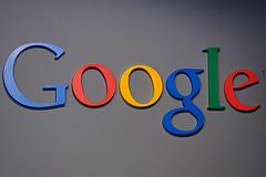 Google продал Motorola китайской Lenovo