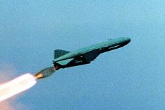 США заподозрили Россию в разработке запрещенной ракеты