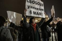 """Оппозиция согласовала шествие в поддержку """"узников болотной"""""""