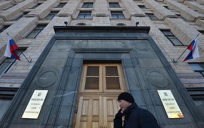 Рост ВВП России в 2013 г. составил 1,3%