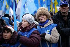 """В Партии регионов решили создать """"Украинский фронт"""""""