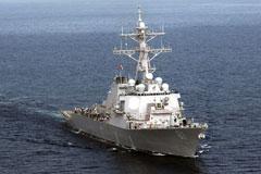 Два американских боевых корабля вошли в Черное море