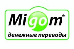 Система Migom приостановила выдачу переводов в Москве