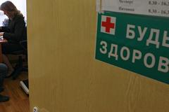 Московских психологов перепроверят после стрельбы в школе