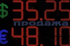 Отток капитала из России за январь составил $17 млрд