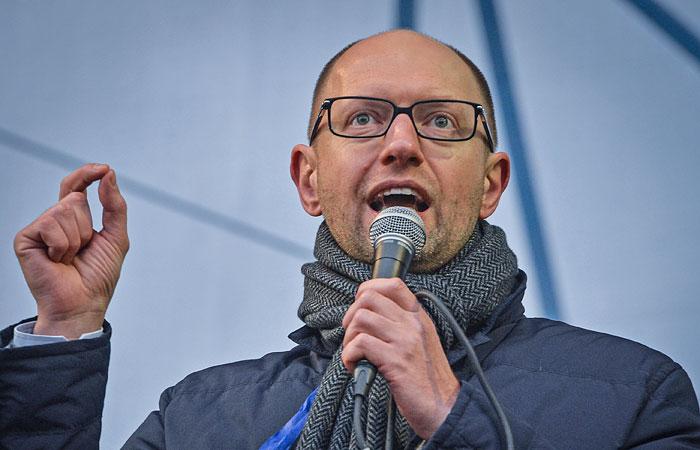 Оппозиция подготовила проект новой конституции Украины