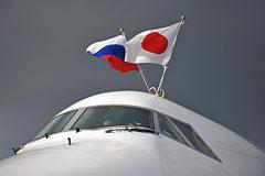 Посол России в Токио: Переговоры по мирному договору с Японией надо вести без завышенных ожиданий