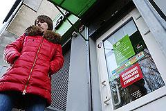 Россияне перестали открывать большие депозиты