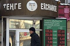 ЦБ Казахстана объявил о девальвации национальной валюты