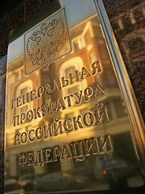 """""""В уголовном преследовании Кузнецова и Аблязова никакой политики нет"""""""