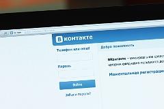 """""""ВКонтакте"""" и RuTracker попали в список крупнейших мировых пиратов"""