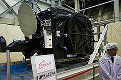 """Ракета """"Протон-М"""" вывела на орбиту турецкий спутник"""