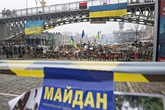 """На Украине развернулась борьба за регистрацию брендов со словом """"майдан"""""""